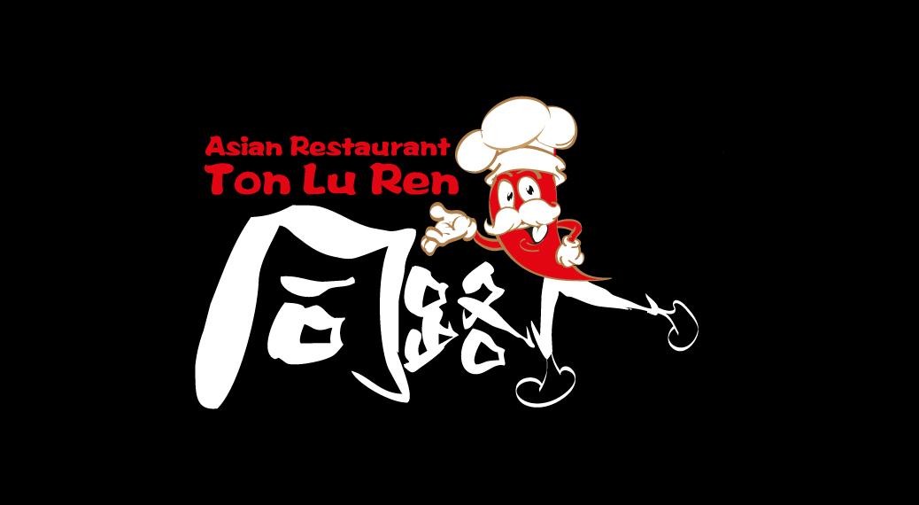 Ton Lu Ren Asian Restaurant